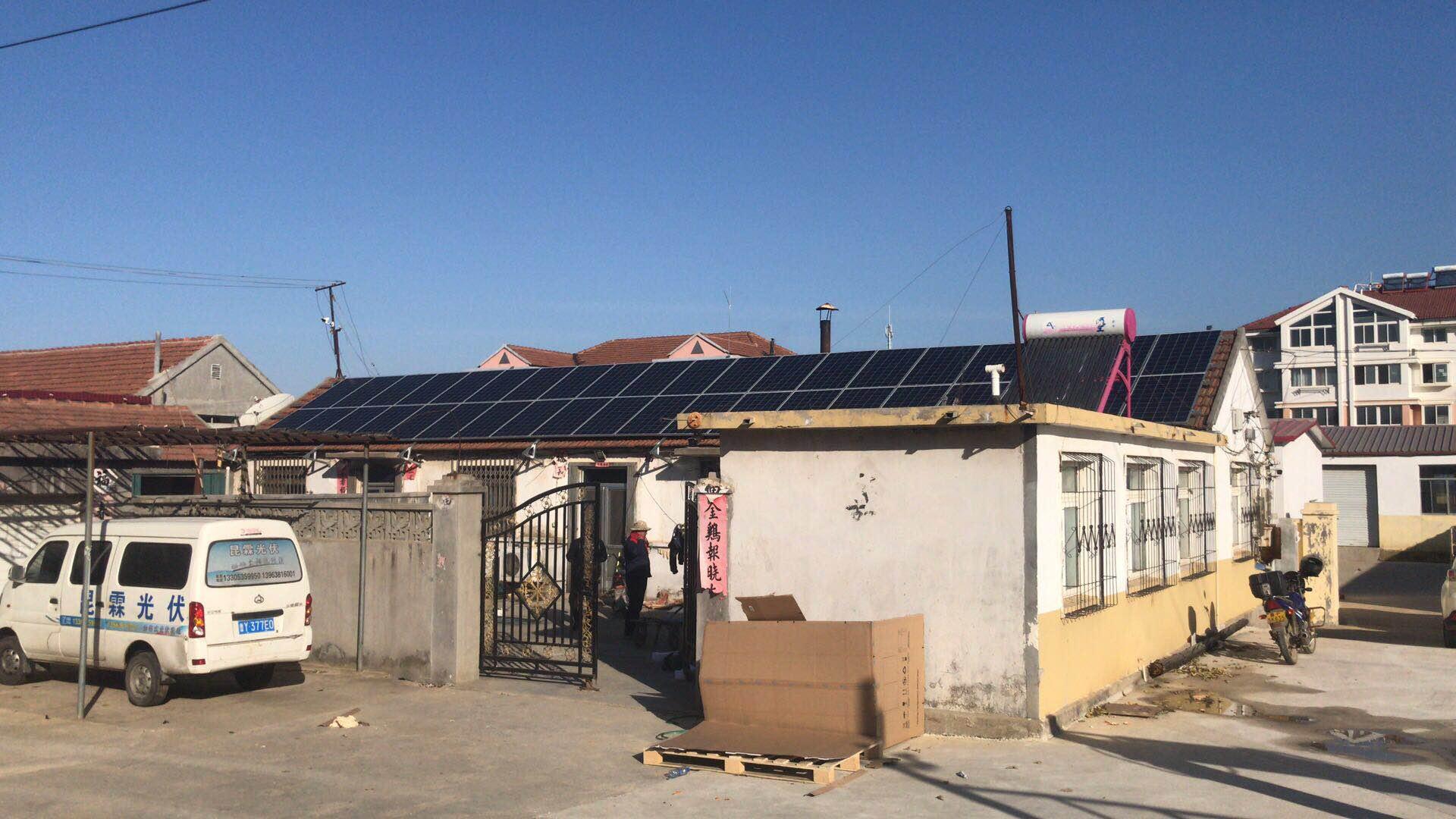 莱山区南陈家疃10.8kw太阳能项目