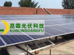 太阳能发电系统组成部分